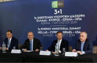 4_energy_summit_7.8.2019_400