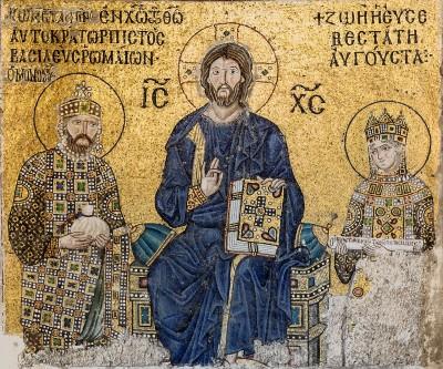 agia_sophia_chist__imperial_couple_greek_byzantine_scripture_wiki__eurofora_screenshot_400