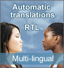 Multi-lingual Interface