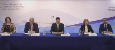 coe_2020_greek_presidency_european_affairs_minister_varvitsiotis_videospeech_with_ambassadors_prof._perrakis_mfa_video_eurofora_screenshot_400