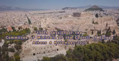 coe__grk_pres_2020_cm_summit_nov._4_athens_mfa_video__eurofora_screenshot_400