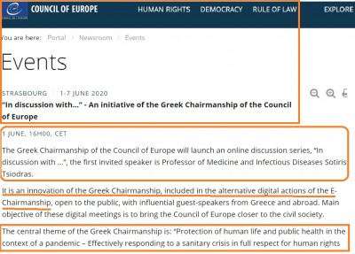 coe_for_1st_web_debate_with_prof._tsiodras__greek_presidency_coe__eurofora_screeshot_400