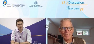 coe_gr_pres_intw_with_stanford_prof_ober_eurofora_screenshot_400