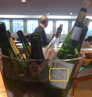 coes_wine_chateau_la_bataille__during_crucial_votes__eurofora_400