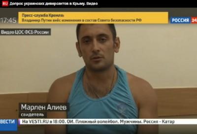 crimea_m._aliyev_400