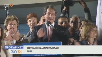 cy_pres_anastasiades_1st_statement_at_partys_hq_eurofora_screenshot_400