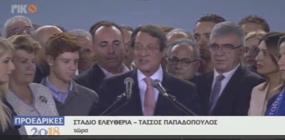 cy_president_anastasiades_at_stadium_liberty_tp_rikeurofora_screenshot_400
