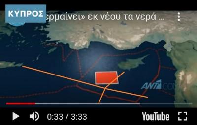 east_med_pipeline_ship_bullied_anti__eurofora_400