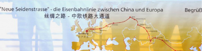 eu__china_silk_road_train_link_400