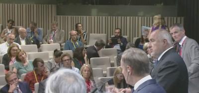 eu_chair_pm_borisov_eurofora_scvreenshot_400