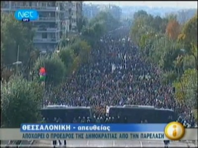 gr_people_pres_pasok_obliged_to_leave_after_mass_popular_demonstration_at_qessaloniki_no_to_fascism_anniversary_400