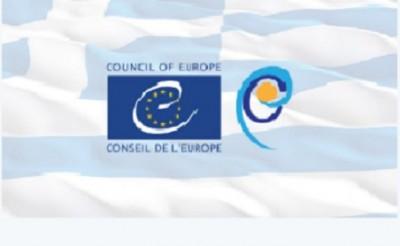 greece__coe_flags_400