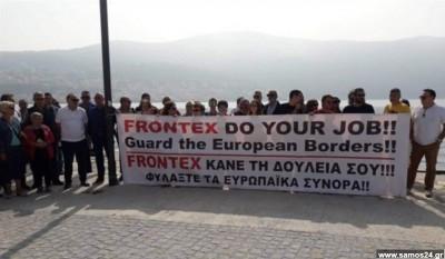 imi_greek_people_ask_frontex_to_really_guard_eus_external_borders_demonstration_samos_naftemporiki__ef_screenshot_400
