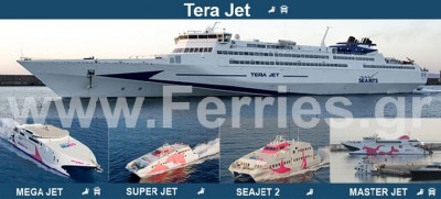 imi_terajet_ship__the_best_among_seajets_ships__400