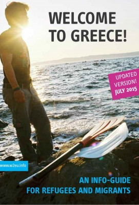 imi_welcome_to_greece_irregulars_guide_july_2015_400