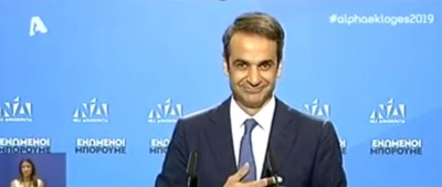 kyriakos_mitsotakis_2019_electoral_win_message_sky_tveurofora_screenshot_400