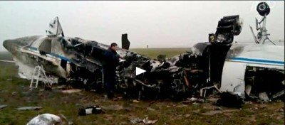 margeries_plane_crashed_400