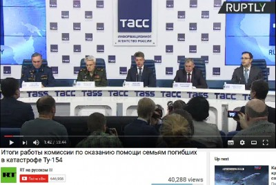 russian_plane_investigation__press_conference_400