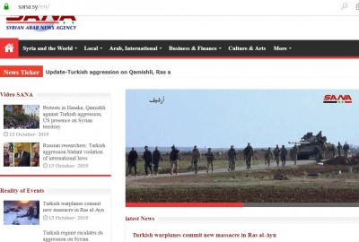 sana_syrian_press_agency__boom_v._turkish_invasion_sunday_13.10.2019_eurofora_screenshot_400
