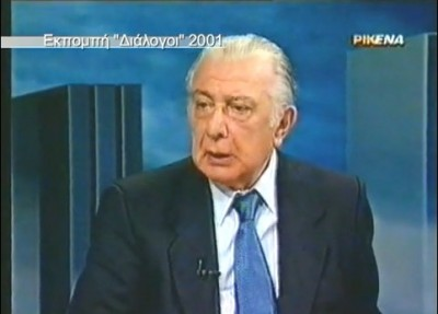 spyros_kyprianou_on_2001_400