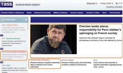 tass_agency_kadyrovon_islamist_radicalisation_400