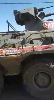 that_video_shows_a_russian_army_vehicle_inscription_boehha__military_obs._av__ef_scr.shot_400