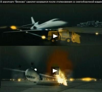 totals_margerie_killed_in_strange_airplane_crash_400