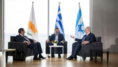 trilateral_summit_cyprusgreeceisrael_1516_june_2917_400